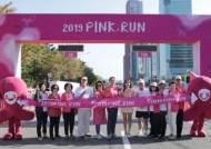 아모레퍼시픽, '2019 핑크런' 서울 대회 개최