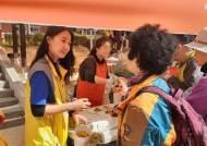 bhc치킨 '해바라기 봉사단', 장애인과 비장애인 화합 축제 진행 도와