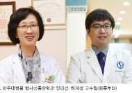 유방암 환자 37%, 당뇨ㆍ고혈압 등 대사성 질환 동반