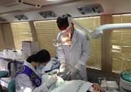 전남대 치과병원, 2년 연속 독립투사 후손 의료봉사 펼친다