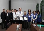 경북대병원, 간접고용 비정규직 정규직화 합의…내년 3월부터 정규직 전환