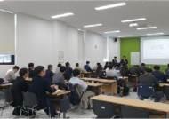 식품안전관리인증원, '스마트 HACCP 공급기업 간담회' 개최