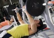 운동 효과 제대로 보려면 아침 먹기 전 운동해야