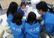 동아제약, 어린이들의 꿈을 위한 직업체험 활동 실시