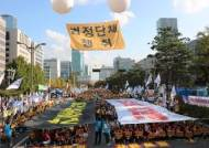 간무협, 1만명 규모 전국 간호조무사 결의대회 개최