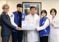 가천대 학생들, 사랑의 헌혈증 3년째 길병원에 전달