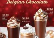 엔제리너스, 벨기에 초콜릿 브랜드 '칼리바우트' 콜라보 신제품 4종 출시