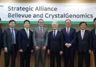크리스탈, M&A 전담할 신기술금융사 'CG바이오사이언스' 설립