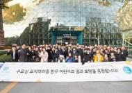 뉴스킨, 수포성 표피박리증 환우 가족 모임 개최