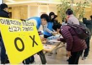 가천대 길병원, '2019년 아동학대예방캠페인' 개최