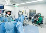 하이브리드 단일공 로봇수술, 기존 수술보다 수술 시간 짧고 회복 빨라