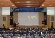 순천향대 부천병원, '2019 부천국제의료컨퍼런스' 성료