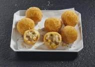 BBQ, 글로벌 트랜드 반영한 사이드 메뉴 '아란치니' 와 '멘보샤' 출시
