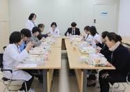 순천향대천안병원, 만성질환 치료식 품평회 개최