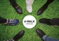 한국애브비, 암·희귀·난치질환 환자 등 위한 걷기 캠페인 '애브비워크' 진행