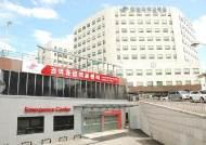 한림대 춘천성심병원, 강원지역 응급의료 선진화 기여 보건복지부장관 표창 수상