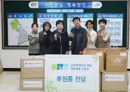 순천향대 천안병원 간호부 봉사모임 사랑회, 불우이웃에 방한용품 전달