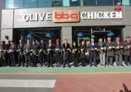 BBQ, 2020트렌드 편리함·고품격의 '편리미엄 카페' 오픈