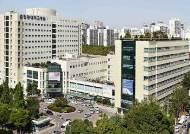 순천향대 부천병원, 감염관리 우수기관 복지부 장관 표창