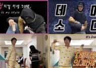 동아오츠카, 데미소다 댄스 바이럴 영상 후속 시리즈 제작
