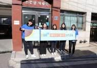 bhc치킨 '해바라기 봉사단', 노숙인 무료 급식 등 봉사활동