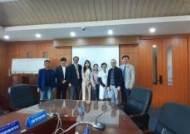 GC녹십자지놈-GC녹십자의료재단, 베트남 하노이·호치민서 유전자검사 세미나 개최