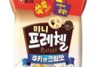 농심, '미니프레첼 쿠키앤크림맛' 출시