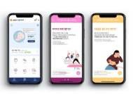 GC녹십자헬스케어-현대해상, '굿앤굿 어린이케어' 앱 개편