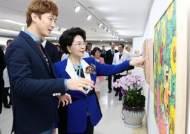 '행복한 돼지' 한상윤 작가 가천갤러리서 전시회 개최