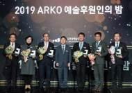KT&G, '문화예술후원 우수기관' 선정