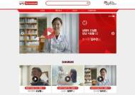 남양유업, 공식채널 '뉴스룸' 오픈…악성 루머 적극 해명한다