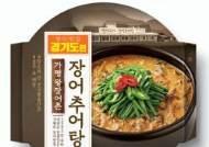 GS25, 전국 팔도 맛집 메뉴 '장어추어탕' 출시
