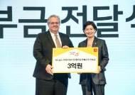 맥도날드, 자선 모금 행사 '맥해피데이' 개최