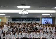 순천향대 의대, 의학과 2학년 임상실습 진입식 행사개최