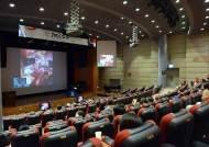 세브란스병원, 국제 로봇수술 심포지엄 성료