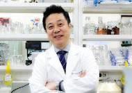 전북대 최낙진 교수팀, 프로바이오틱스의 염증성 대장질환 개선효과 입증