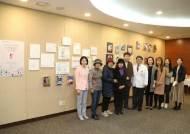 이대여성암병원, 미술치료 작품 전시회 개최