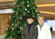 가천대 길병원, 뇌전증 편견 딛고 연주자된 환자 '다른 환자에 희망 주고파' 21일 송년 음악회 개최