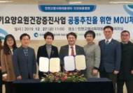 인천고령사회대응센터-인천보훈병원 MOU 체결