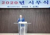 """신신제약 이병기 대표 """"새로운 미래 만들어 가자"""""""