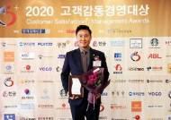 보람상조, '2020 고객감동경영대상' 2년 연속 대상 수상