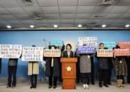 """""""가습기살균제 피해구제 특별법 20대 국회 통과를 촉구합니다"""""""