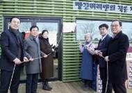 KT&G장학재단, 산불 피해지역 강원도 고성에 도서관 재건립 후원