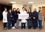 가천지역사회상생봉사단, 인천지역 한부모 지원시설에 설 선물 전달
