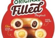 크리스피크림 도넛, '오리지널 필드 2종' 재출시