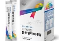 휴온스-닥터리본, '닥터리본 블루 멀티미네랄' 출시