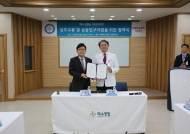 대원제약-예수병원, 신제품 개발 위한 임상연구 상호 협력 MOU