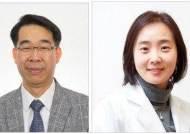신장암 발생에 관여하는 단백질분해조절 효소 기능 규명