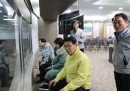 수도권대기환경청, 계절관리제에 따른 석탄발전 상한제약 이행사항 점검