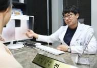 백반증, 피부과전문의의 정확한 진단으로 개선 가능